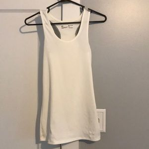 NWOT Ribbed White Under Armour Tank Top